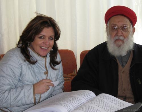 L'intervista con l'ultimo Sommo Sacerdote (2008)