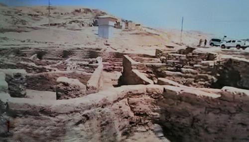 Immagini Ministero Antichità d'Egitto