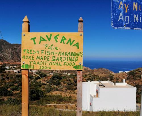 Ottime taverne anche nei paesini dell'interno: a Spoa consigliamo una sosta - foto C.Perer