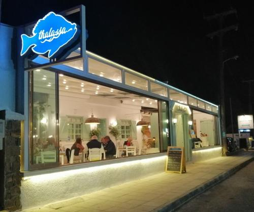 Il Thalassa ottimo ristorante sulla baia di Pigadia - foto C.Perer
